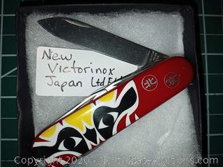 New Victorinox Japan Limited Edition